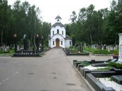В Москве помощник депутата Госдумы застрелился около могилы своей дочери