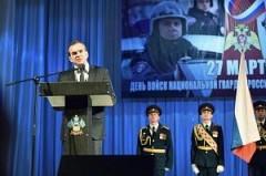 В Краснодаре отметили День войск национальной гвардии РФ