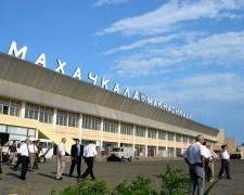 Аэропорт Махачкалы намерен увеличить пассажиропоток на 3,6%