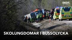 В Швеции после ДТП со школьным автобусом погибли три человека, 30 пострадали