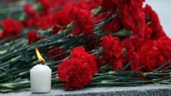 В Петербурге объявили трехдневный траур после взрыва в метро