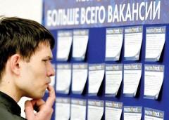 Рынок труда Краснодарского края: итоги 1 квартала 2017 года