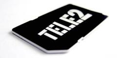 Tele2 представляет новую тарифную линейку