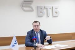ВТБ на Кубани увеличил кредитно-документарный портфель в 1,5 раза