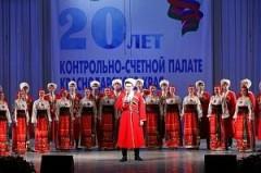 Контрольно-счетная палата Краснодарского края отметила 20-летие со дня образования