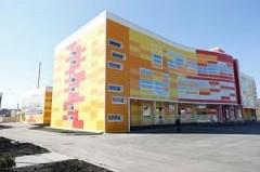 На строительство 8 социальных объектов Кубань направит 4 млрд рублей
