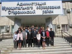 Юным жителям Староминского района вручили первые паспорта