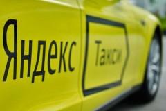 Яндекс.Такси ввёл фиксированные цены и персональные скидки