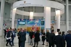 Кубань представила на ВНОТ-2017 свои разработки в сфере охраны труда
