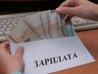 На Кубани директор одной из организаций подозревается в невыплате заработной платы