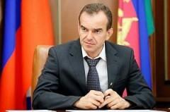 Рабочий день губернатора Кубани проходит в Москве
