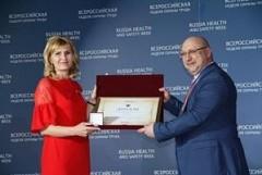 В рамках ВНОТ-2017 в Сочи наградили победителей конкурсов «Успех и безопасность» и «Здоровье и безопасность»