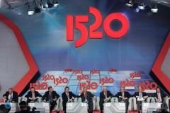 В Сочи состоится XII Международный железнодорожный бизнес-форум «Стратегическое партнерство 1520»