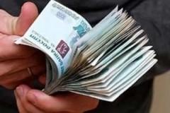 Бывшего замруководителя следственного отдела СКР по Пятигорску заподозрили в получении взятки