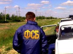 В Подмосковье задержан подозреваемый в организации теракта в метро Петербурга