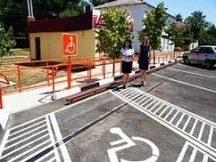 На Кубани только 71% объектов для инвалидов соответствуют требованиям