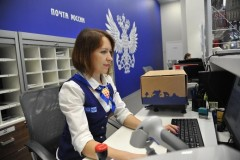 Ветераны Кубани и Адыгеи смогут бесплатно отправлять телеграммы  из отделений Почты России