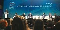Дмитрий Медведев считает необходимым продолжить программу создания кинозалов в малых городах России