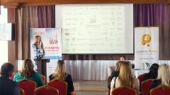 В Сочи прошел 2ой Южный форум коммерческой недвижимости II Forum SCP