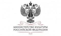 Россия и Словакия подписали соглашение о сотрудничестве в области туризма