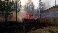 Перед праздниками МЧС РФ усиливает группировку по тушению пожаров в Сибири