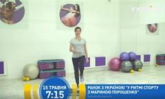Жена Порошенко будет вести зарядку в эфире местного телеканала