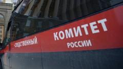 Выездной прием курганинцев замруководителя СУ СКР по Краснодарскому краю перенесли на 5 мая