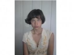 В Гуково без вести пропала 16 летняя Диана Трянина