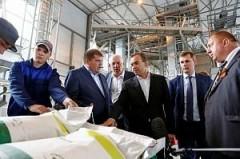 В 2016 году в Белоглинском районе было освоено 1,3 млрд рублей инвестиций