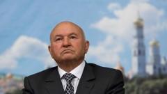 Грузия намерена запретить въезд в страну Юрию Лужкову
