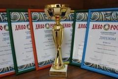 Проект «Курорты Краснодарского края» вышел в финал общероссийского конкурса видеопрезентаций