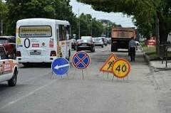 В Краснодаре начался ремонт дорог