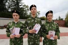 Сочинская молодежь сыграет в «Зарницу»