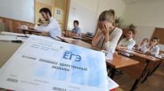 Ставропольские выпускники смогут узнать баллы ЕГЭ на портале госуслуг