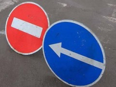 В Краснодаре в День России ограничат движение транспорта