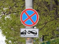 В Краснодаре изменится организация движения транспорта по ул. Аэропортовской