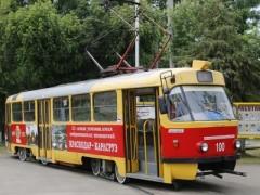 На улицы Краснодара вышел трамвай с видами города