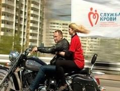 В Ростове пройдет акция «АвтоМотоДонор»