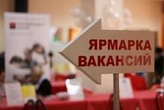 Потребность организаций Кубани в квалифицированных кадрах составит 290 тысяч человек