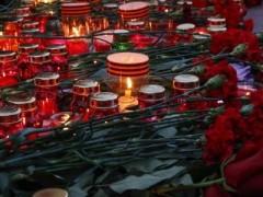 В Краснодаре пройдут мероприятия, посвященные Дню памяти и скорби