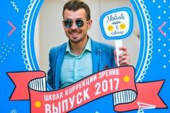 «Три-З» проведет образовательный проект «Школа коррекции зрения» в Ставрополе