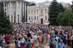 Более 10 тысяч человек посетили праздничные мероприятия в День семьи в Краснодаре