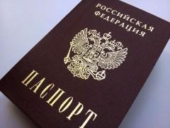 Кемеровчанка, обокравшая магазин, потеряла паспорт на месте преступления