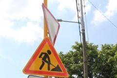 В Краснодаре ремонт улицы им. Тургенева планируют начать в конце августа