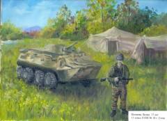 Продолжается онлайн-голосование всероссийского творческого конкурса детского рисунка «Моя Росгвардия»