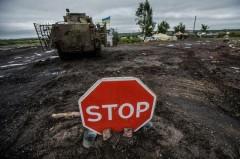 Украинские власти собираются переименовать военную операцию в Донбассе