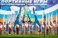 На Кубани пройдут Президентские спортивные игры
