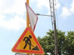 В Краснодаре завершаются ремонтные работы на 11 участках дорог