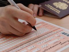Донские выпускники пройдут государственную итоговую аттестацию в дополнительный период