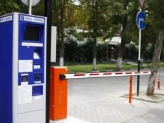 В Краснодаре появятся новые платные парковки